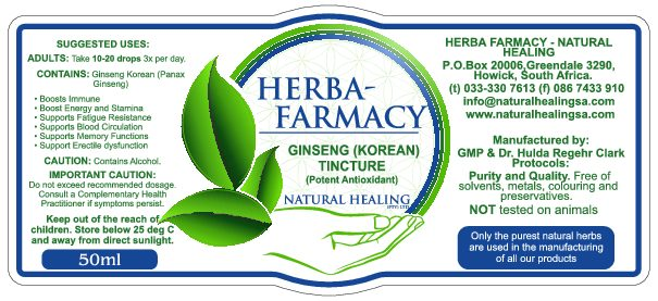 Ginseng (Korean) Tincture 50 ml